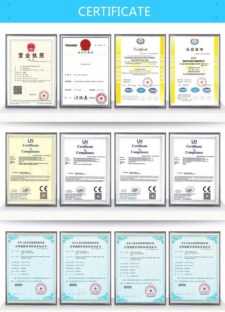 SMT Defect List